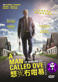 A Man Called Ove 想死無咁易 (2015) (Region 3 DVD) (Hong Kong Version) Swedish movie aka En man som heter Ove
