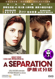 A Separation (2011) (Region 3 DVD) (English Subtitled) Iranian Movie a.k.a. Jodaeiye Nader az Simin