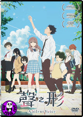A Silent Voice: The Movie (2016) 聲之形 (Region 3 DVD) (English Subtitled) Japanese Animation aka Koe no Katachi / 聲の形