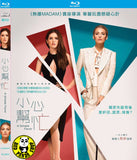 A Simple Favor 小心幫忙 Blu-Ray (2018) (Region A) (Hong Kong Version)