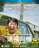 A Taxi Driver 逆權司機 (2017) (Region A Blu-ray) (English Subtitled) Korean movie aka Taeksi Woonjunsa