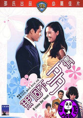 A Time For Love (1970) (Region 3 DVD) (English Subtitled) (Shaw Brothers)
