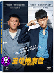 A Violent Prosecutor 流氓檢察官 (2016) (Region 3 DVD) (English Subtitled) Korean movie aka Geomsawejeon