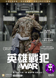 A War 英雄戰犯 (2015) (Region 3 DVD) (English Subtitled) Danish movie aka Krigen