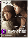 A Werewolf Boy 狼少年。不朽的愛 (2012) (Region 3 DVD) (English Subtitled) Korean movie aka Neukdae Sonyeon