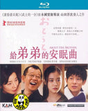About Her Brother (2010) (Region A Blu-ray) (English Subtitled) Japanese movie