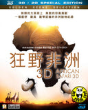 African Safari 狂野非洲 2D + 3D Blu-ray (StudioCanal) (Region A) (Hong Kong Version)