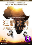 African Safari 狂野非洲 DVD (Studio Canal) (Region 3) (Hong Kong Version)