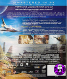 After Earth Blu-Ray (2013) (Region Free) (Hong Kong Version) (Mastered in 4K)