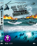Ah Boys to Men 3: Frogmen 新兵正傳 III 蛙人傳 (2015) (Region 3 DVD) (English Subtitled) Singaporean movie