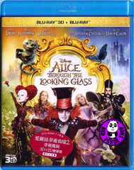 Alice Through the Looking Glass 愛麗絲夢遊仙境 2: 穿越魔鏡 2D + 3D Blu-Ray (2016) (Region Free) (Hong Kong Version) 2 Disc
