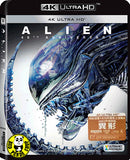 Alien 異形 4K UHD (1979) (Hong Kong Version) 40th Anniversary Edition 四十週年紀念版