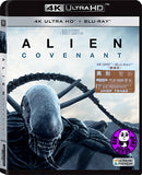 Alien: Covenant 異形: 聖約 4K UHD + Blu-Ray (2017) (Hong Kong Version)