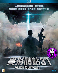 Alien Outpost Blu-Ray (2014) (Region A) (Hong Kong Version) a.k.a. Outpost 37