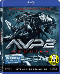 Aliens vs Predator - Requiem Extended Combat Edition Blu-Ray (2007) 異獸戰2 (Region A) (Hong Kong Version) a.k.a. AVP 2