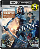 Alita: Battle Angel 銃夢: 戰鬥天使 4K UHD + Blu-Ray (2019) (Hong Kong Version)
