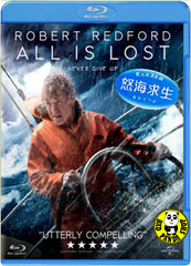 All Is Lost 怒海求生 Blu-Ray (2013) (Region Free) (Hong Kong Version)