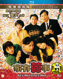 All's Well End's Well 家有喜事 Blu-ray (1992) (Region Free) (English Subtitled) Remastered Extended Version 修復加長版