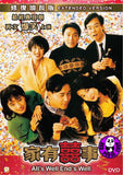All's Well End's Well 家有喜事 (1992) (Region Free DVD) (English Subtitled) Remastered Extended Version 修復加長版