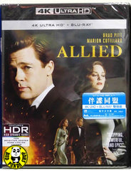 Allied 伴諜同盟 4K UHD + Blu-Ray (2016) (Region Free) (Hong Kong Version)