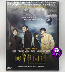 Along With The Gods 與神同行 (2017) (Region 3 DVD) (English Subtitled) Korean movie aka Along With The Gods: The Two Worlds / With God / Singwa Hamgge