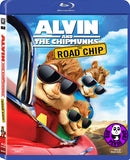 Alvin And The Chipmunks: The Road Chip 花鼠明星俱樂部:開心大唱遊 Blu-Ray (2015) (Region A) (Hong Kong Version)