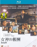 Amalfi (2010) (Region A Blu-ray) (English Subtitled) Japanese movie a.k.a. Amalfi: Rewards Of The Goddess