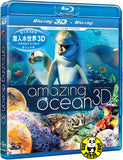 Amazing Ocean 2D + 3D Blu-Ray (Universal) (Region Free) (Hong Kong Version)