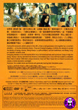 American Dreams in China (2013) (Region 3 DVD) (English Subtitled)