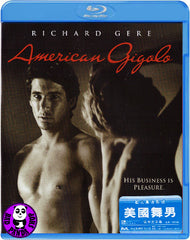 American Gigolo 美國舞男 Blu-Ray (1980) (Region Free) (Hong Kong Version)