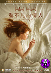 Angel 看不見的情人 (2016) (Region 3 DVD) (English Subtitled) French movie aka Mon ange