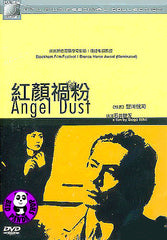 Angel Dust (2002) (Region 3 DVD) (English Subtitled) Japanese movie