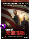 Angel Has Fallen (2019) 白宮淪陷3: 天使淪陷 (Region 3 DVD) (Chinese Subtitled) 2 Disc Edition