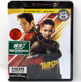 Ant-Man And The Wasp 蟻俠2: 黃蜂女現身 4K UHD + Blu-Ray (2018) (Hong Kong Version)