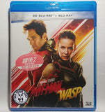Ant-Man And The Wasp 蟻俠2: 黃蜂女現身 2D+ 3D Blu-Ray (2018) (Region Free) (Hong Kong Version)