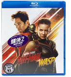 Ant-Man And The Wasp 蟻俠2: 黃蜂女現身 Blu-Ray (2018) (Region A) (Hong Kong Version)