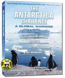 Antarctica Challenge: A Global Warning Blu-ray (Region A) 南極洲: 末日的地球 (Hong Kong Version)
