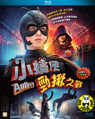 Antboy: Revenge of the Red Fury (2014) (Region Free Blu-Ray) (Hong Kong Version) Danish Language Movie a.k.a. Antboy: Den Røde Furies hævn