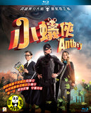 Antboy (2013) (Region Free Blu-Ray) (Hong Kong Version) Danish Language Movie