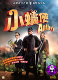 Antboy (2013) (Region Free DVD) (Hong Kong Version) Danish Language Movie