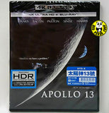 Apollo 太陽神13號 4K UHD + Blu-Ray (1995) (Hong Kong Version)