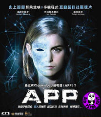 App (2013) (Region 3 DVD) (English Subtitled) Netherland Movie