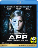 App (2013) (Region A Blu-ray) (English Subtitled) Netherland Movie