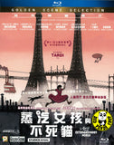 April And The Extraordinary World 蒸汽女孩與不死貓 (2015) (Region A Blu-ray) (English Subtitled) French movie aka Avril et le monde truque