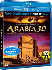 Arabia 阿拉伯: 尋找黃金盛世 2D + 3D Blu-Ray (Universal) (Region A) (Hong Kong Version)