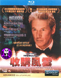 Arbitrage Blu-Ray (2012) (Region A) (Hong Kong Version)