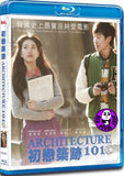 Architecture 101 (2012) (Region A Blu-ray) (English Subtitled) Korean Movie