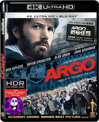 Argo 救參任務‬ 4K UHD + Blu-Ray (2012) (Region Free) (Hong Kong Version)