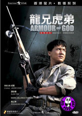 Armour of God (1986) (Region 3 DVD) (English Subtitled) Digitally Remastered
