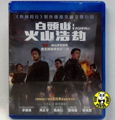 Ashfall (2018) 白頭山: 火山浩劫 (Region A Blu-ray) (English Subtitled) Korean movie aka Baekdu Mountain / Baekdusan